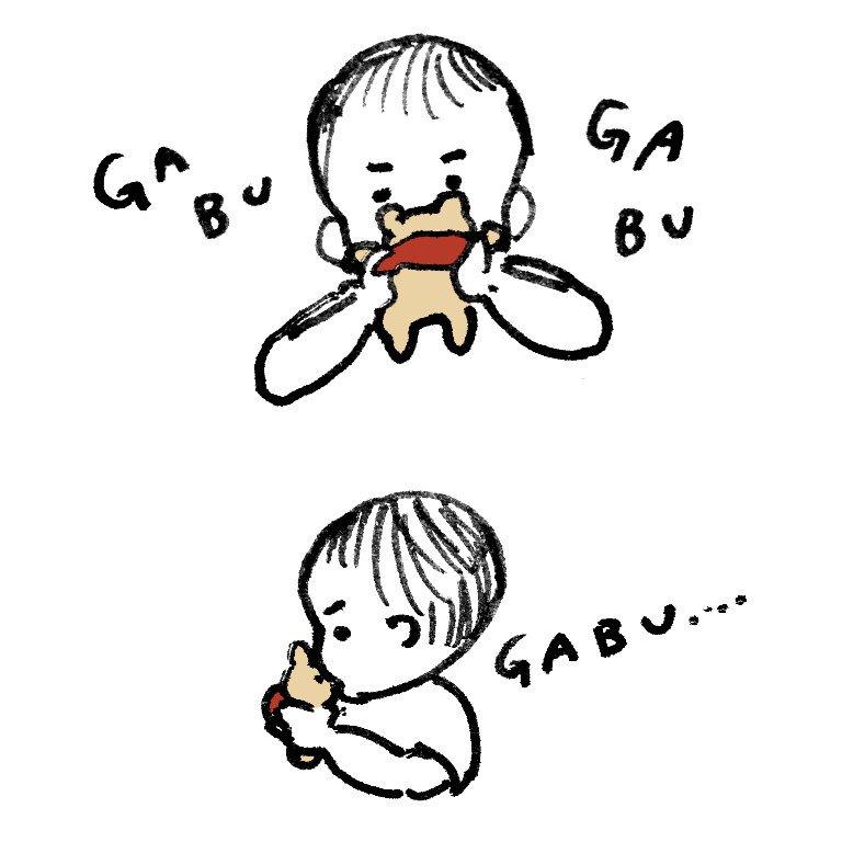 育児漫画/お気に入りのぬいぐるみ2